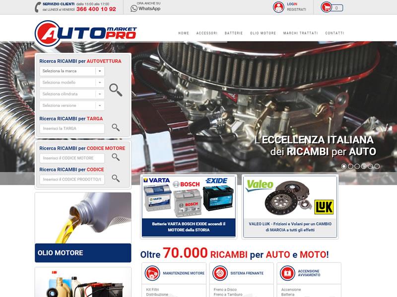 sito e-commerce ricambi auto